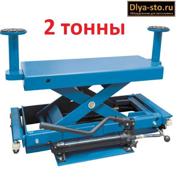 ES2.2R Траверса 2 тонны eqfs